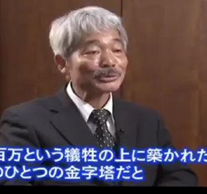 NO.4644 嫌韓世論に異議あり(3)