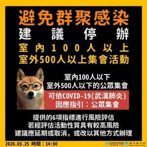 NO.4746 武漢肺炎・日台の対応の格差(12)