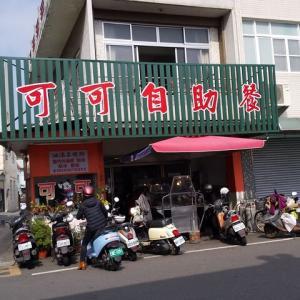 NO.4751 武漢肺炎・台湾の一か月遅れの日本(17)