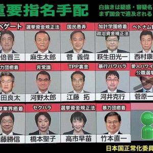 NO.4769 日本は台湾に学ぶ気はないのか(35)