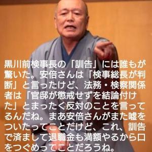 NO.4805 感染対策は台湾に学ぶしかない(16)
