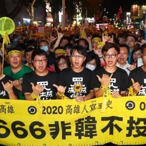 NO.4821 感染対策は台湾に学ぶしかない(29)
