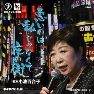 NO.4844 民主主義も台湾に学んだ方がいい(20)
