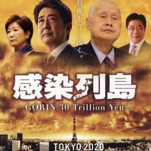 NO.4865 日本の民主主義の危機「マスコミ」(18)
