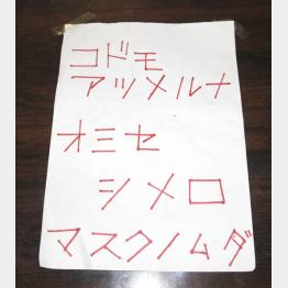 NO.4922 日本はおかしくないか(12)