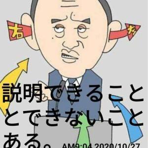 NO.4959 日本の公安警察(7)