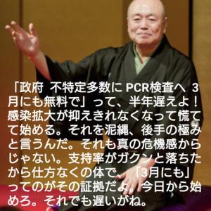 NO.5034 日本のマスコミの堕落を問う(10)