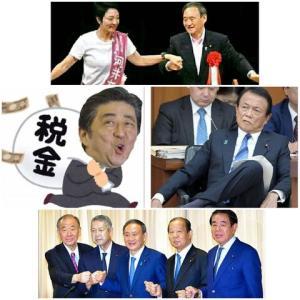 NO.5044 海外から見た日本の対策(11)