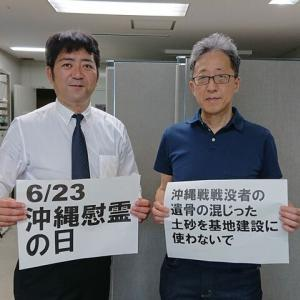 NO.5195 日本的なものとは(7)