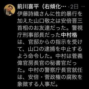 NO.5289 なぜ反中・反韓なのか(19)