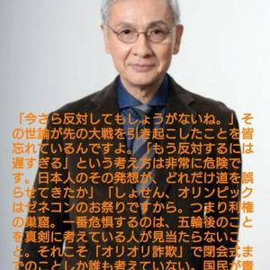 NO.4540 日韓の対立・慰安婦問題を考える(7)