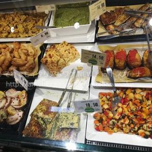 イタリアのお助け料理