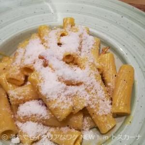 イタリアに来てから知った食べ方