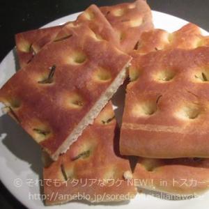 ピサのイースターのお菓子