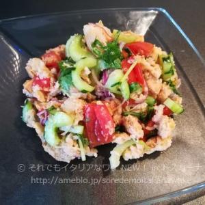 日本の材料でトスカーナ料理
