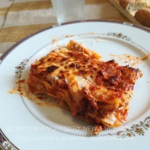 イタリアのマンマのランチ