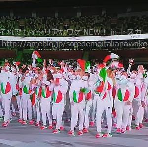 イタリアのオリンピック報道と大統領