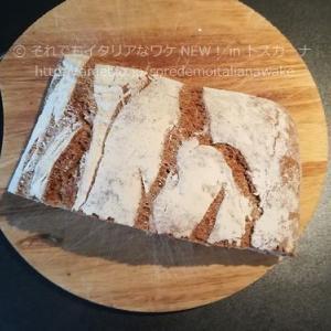古代小麦パンを食べて思った事