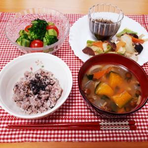 【解消】水太りで悩んでいるアナタは○食材が足りてない!?