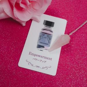 開運♪メモリーオイル (Empowermen/パワーアップ)