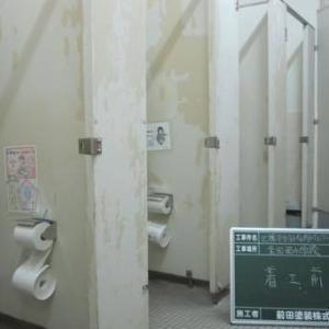 米田西小学校 女子トイレ ブース塗装