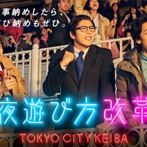 JRA有馬記念ですね。29日は、TCK東京大賞典。