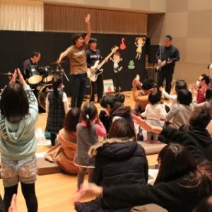 ハッピースマイルコンサート in  倉吉未来中心