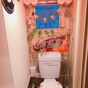トイレを改装