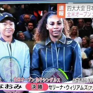 テニス 全米オープン 大阪なおみ V