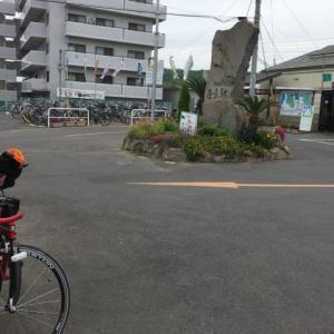 四国遍路自転車旅(3-3)高松激坂巡礼