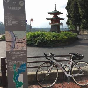 甲賀市徹底観光ポタリング