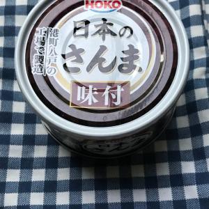 缶詰め利用