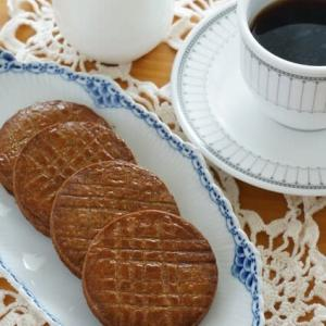 コーヒーのガレットブルトンヌ