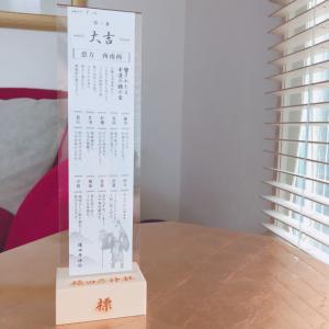 【1週間の運勢】5月17日(月)~23日(日)の九星別運勢