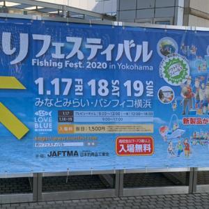 ■ 久しぶりの釣りフェスティバル
