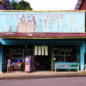 2019ハワイ旅 - ホノムのアンティークボトル屋さん