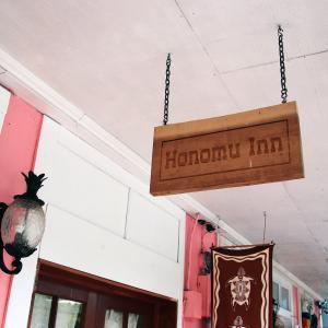 2019ハワイ旅 - ホノムインのゆったり素敵なお部屋