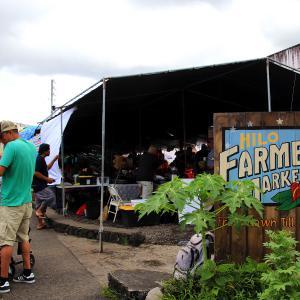 2019ハワイ旅 - ヒロ観光の定番 土曜の朝のファーマーズマーケット