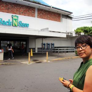 2019ハワイ旅 - ヒロのスーパーマーケットとガソリンの入れ方
