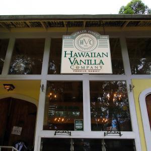 2019ハワイ旅 - 夏季限定 バニラ農園のアフタヌーンティー