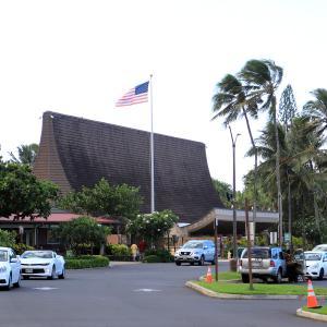 2019ハワイ旅 - ポリネシア文化センターのマラサダトラック