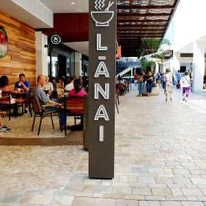 2019ハワイ旅 - あのタエズテッパンヤキがアラモアナセンターで復活!?
