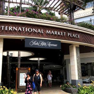 2020.3ハワイ旅 - インターナショナルマーケットプレイスのビデオゲーム屋さんで子供たちのご機嫌をとってみては?