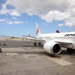 【速報】ハワイ州の事前検査プログラムに対応する日本の医療機関が発表されました!