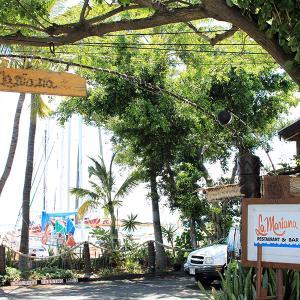 ホノルルに残った最後のティキバー ラ・マリアナ・セーリング・クラブ・レストラン&バー