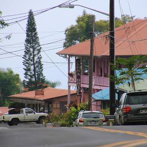 ハワイ島ホルアロアのピンクのコナホテルが閉業しました・・・って、え〜〜!?
