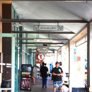 カイルアの大人気店「ラニカイ バス&ボディ」が公式の日本オンラインショップをオープンしました。