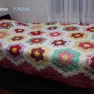 「おばあちゃんの花園」のベッドカバーを… / 今朝の新聞に☆