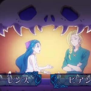 アニメ感想 20/12/01(火) 魔王城でおやすみ 第9話