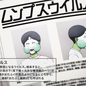 アニメ感想 21/01/16(土) はたらく細胞!! 第2話、はたらく細胞BLACK 第2話
